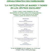 Jornadas de Formación de Delegados y Miembros de Consejo Escolar